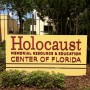 Campus of the Holocaust Memorial Resource and Education Center of Florida in Maitland, Fl (photo - CMF Public Media)