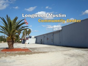 Longwood Muslim Community Center